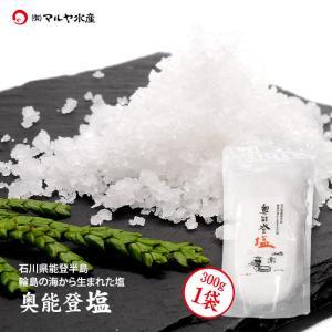奥能登天然塩:300g入×1袋|maruya