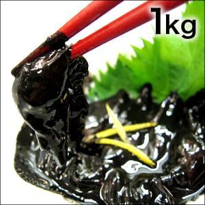 (富山県産)ほたるいか黒造り:約1kg|maruya