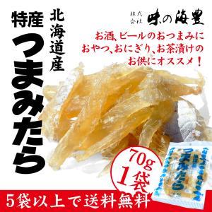 つまみたら (たら珍味) 北海道産:70g×1袋|maruya