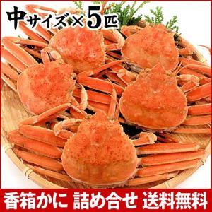 カニ漁解禁!(石川県産)茹で 香箱蟹/せいこ:中サイズ×5匹|maruya