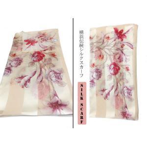 シルクスカーフ日本製 9065 横浜シルクスカーフ 四方形スカーフ レディーススカーフ 母の日 プレゼント用 ギフト包装 欧米デザイン 3色あり|maruyama-trade