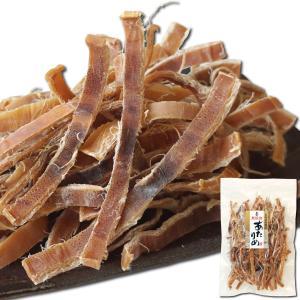 あたりめ 160g 北海道産/無添加 スルメ 絶妙な裂き具合がおいしさの理由