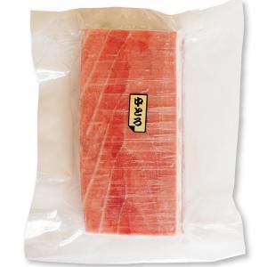 本マグロ 中トロ 刺身 サク 230g 生食用 2〜3人前 クロマグロ 極上品 冷凍
