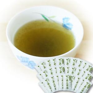 昆布茶 30袋入(90g) がごめ昆布茶 函館 とろみ ほっと一息 やさしい味わい
