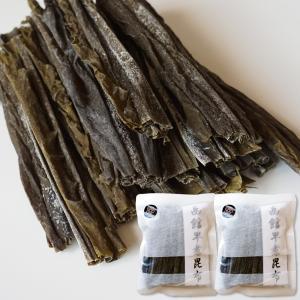 早煮昆布 100g 食べる昆布 とても柔らかい函館産真昆布