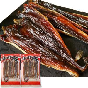 おつまみ 珍味 ほっけ燻製 140g×2袋 少し甘めの味付けに燻製の香ばしさ maruyuugyogyoubu