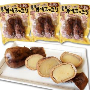 いかめし いかほっこり 6尾 じゃがいものイカ飯 函館 ご当地グルメ 常温保存で食べたいときにチンするだけ maruyuugyogyoubu