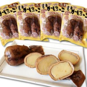 いかめし いかほっこり 8尾 じゃがいものイカ飯 函館 ご当地グルメ 常温保存で食べたいときにチンす...