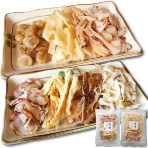 おつまみ 珍味 いかくん ホタテ バラエティー (YS) 計270g/6種入 イカ燻製 さきいか ほたて こがね maruyuugyogyoubu
