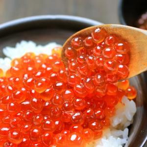 いくら醤油漬 500g 北海道函館産 お徳用|マルナマ食品