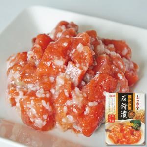 紅鮭 石狩漬 200g ルイベ 賞受賞 麹を加え コクと旨み ギフト 誉食品|maruyuugyogyoubu