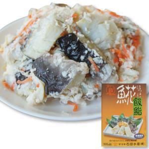 函館 郷土料理)ホッケの飯鮨 500g