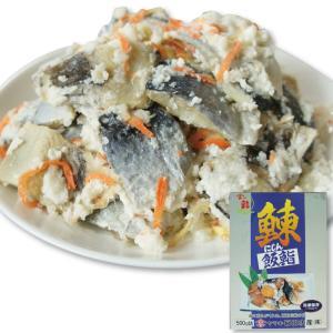函館 郷土料理)鰊(にしん)の飯鮨