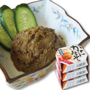 竹田食品 ズワイガニかにみそ