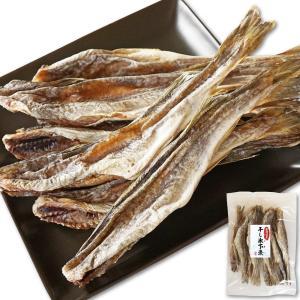 珍味 おつまみ 干し 氷下魚 こまい 約280g (10尾前後程度) 中サイズ カンカイ 北海道産