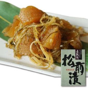 松前漬け 数の子 松前漬け 300g 北海道郷土料理