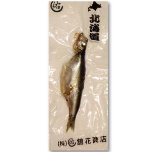 北海道産 子持ちニシン 大サイズ