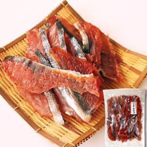 鮭とばチップ 600g 大容量 業務用 ソフトタイプ スライスとば鮭 お徳用