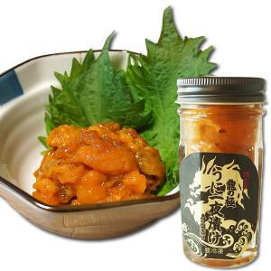 うに 一夜漬け 60g 北海道産 高級バフンウニ 濃厚 甘塩造り 塩ウニ 漁師が作る本物の味|maruyuugyogyoubu