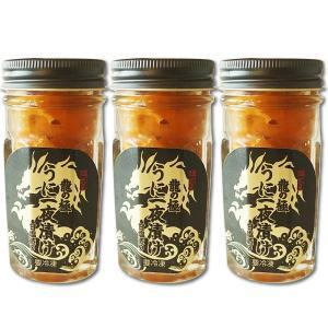 うに 一夜漬け 60g×3個 北海道産 高級バフンウニ 濃厚 甘塩造り 塩ウニ 漁師が作る本物の味|maruyuugyogyoubu