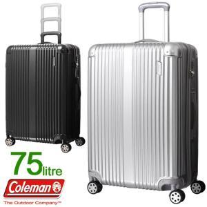 海外旅行や1週間以上の旅行に最適!たっぷり詰め込める大容量サイズのスーツケースです。傷つきやすいコー...