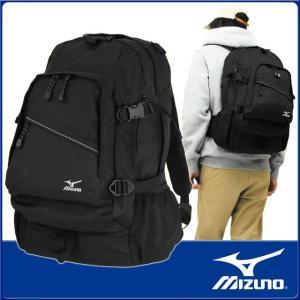 ミズノ 大容量 リュックサック (L) デイパック/バックパック B4対応 1771 Mizuno|maruzen-bag