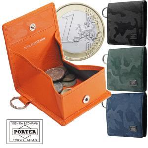 ポーター ワンダー コインケース ボックス型 小銭入れ 豚革 342-03843 吉田カバン 吉田かばん PORTER WONDER maruzen-bag