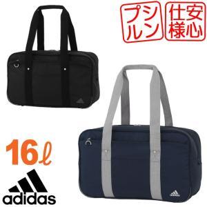 スクールバッグ アディダス ナイロンスクールバッグ ルーン 大きめ 44センチ ACE エース adidas 47651|maruzen-bag