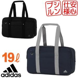 スクールバッグ アディダス ナイロンスクールバッグ ルーン 2ルーム 大きめ 45センチ ACE エース adidas 47652|maruzen-bag