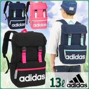アディダス リュック キッズ ボックスバッグ デイパック バックパック ミニジラ 13リットル adidas 47812|maruzen-bag