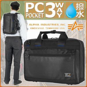 個性的なカーボン柄合皮を使用したビジネスバッグシリーズです。撥水性に優れ、ラップトップPC、タブレッ...