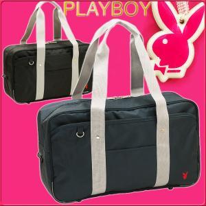スクールバッグ プレイボーイ ナイロン スクールバッグ 大きめ 44センチ スクールバック スクバ 5112401 5110702|maruzen-bag