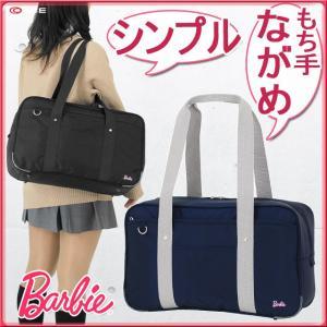 スクールバッグ バービー ナイロンスクールバッグ コパン 大きめ 44センチ ACE エース Barbie 53621|maruzen-bag