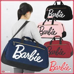 バービー ボストンバッグ 修学旅行 バッグ Barbie レベッカ2 60センチ 54474|maruzen-bag