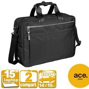 毎日の通勤に最適な軽量ビジネスブリーフケースです。B4ファイルサイズが収納可能。2気室タイプなので、...