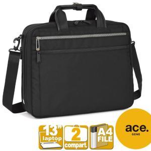 シンプルでスリム!A4ファイルサイズが収納可能。毎日の通勤に最適な軽量ビジネスブリーフケースです。メ...