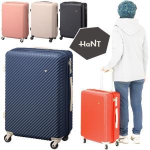 エース スーツケース ハント マイン ハード キャリーケース...