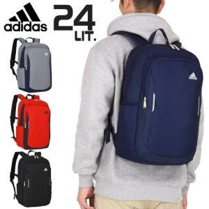 アディダス リュックサック adidas リュック 全4色 24リットル スクバ 57705