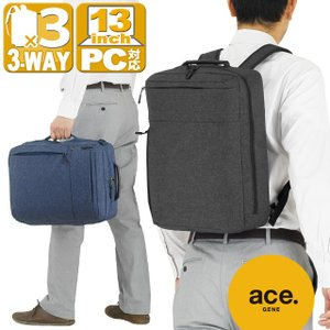 リュックサック・ショルダーバッグ・ブリーフケースとしても使用可能!人気の3WAYタイプのバッグです。...