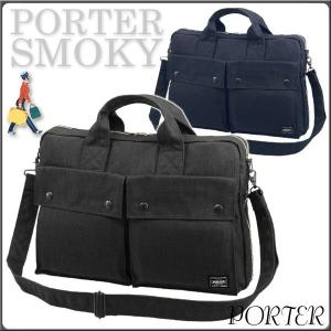 ポーター スモーキー 2WAY ブリーフケース ビジネスバッグ A4対応 592-06363 吉田カバン 吉田かばん PORTER SMOKY|maruzen-bag
