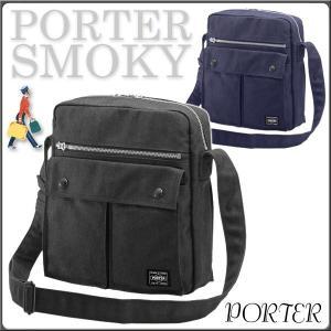 ポーター スモーキー ショルダーバッグ タテ型 B5収納 592-06368 吉田カバン 吉田かばん PORTER SMOKY|maruzen-bag