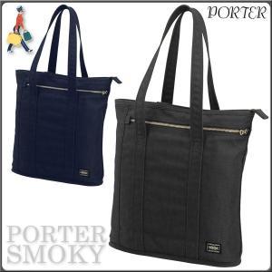 ポーター スモーキー トートバッグ A4対応 592-06578 吉田カバン 吉田かばん PORTER SMOKY|maruzen-bag