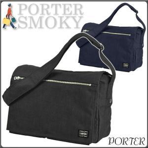 ポーター スモーキー ショルダーバッグ (S) A4収納 592-06581 吉田カバン 吉田かばん PORTER SMOKY|maruzen-bag