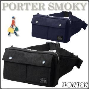 普段使いに、旅行の貴重品入れに!ウエストポーチとしてもヒップバッグとしてもお使いになれます。フロント...