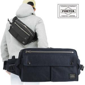 ポーター スモーキー ウエストバッグ ウエストポーチ ボディバッグ 592-07600 PORTER SMOKY|maruzen-bag
