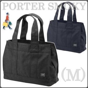 ポーター スモーキー トートバッグ (M) A4対応 592-07630 吉田カバン 吉田かばん PORTER SMOKY|maruzen-bag