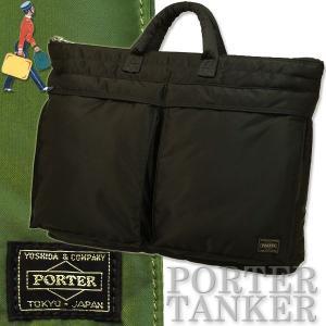 吉田カバン ビジネスバッグ ポーター タンカー ブリーフケース(L) 吉田かばん PORTER TANKER 622-08331 maruzen-bag