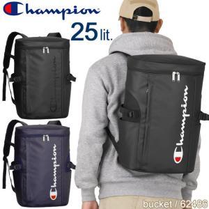 チャンピオン リュック リュックサック ボックス型 ブラック/ネイビー 25リットル Champio...