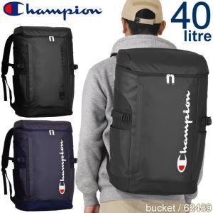チャンピオン リュック リュックサック ボックス型 ブラック/ネイビー 40リットル Champio...