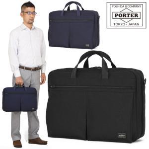 ポーター テンション 2WAY ブリーフケース ビジネスバッグ B4対応 627-07307 吉田カバン 吉田かばん PORTER TENSION maruzen-bag